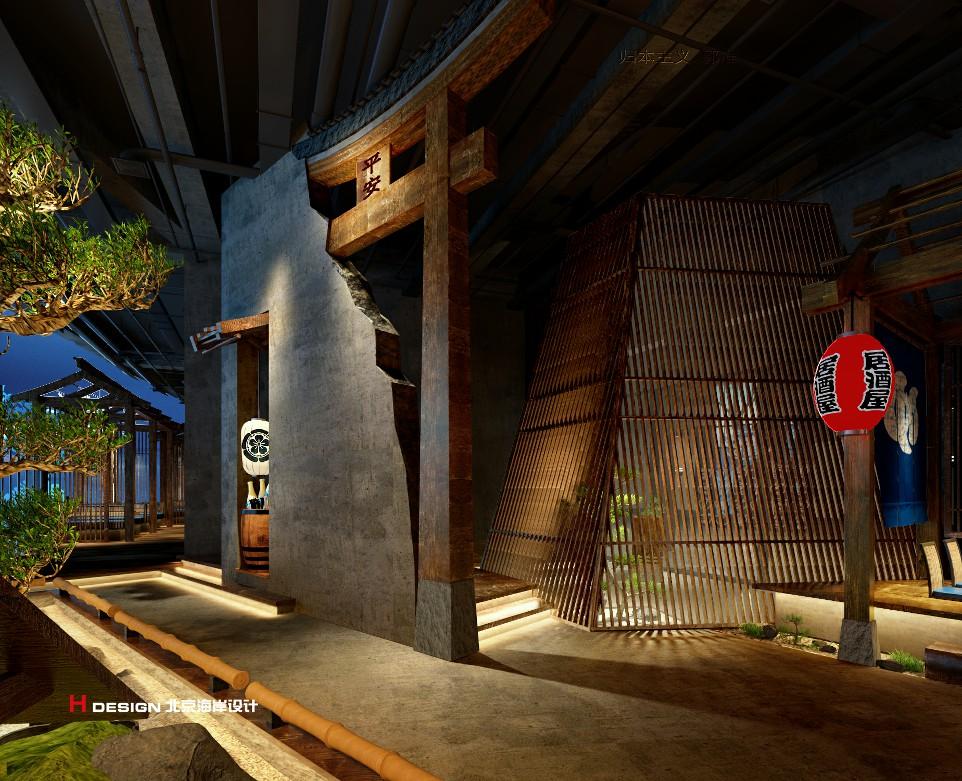 山东青岛红树林和风阁居酒屋
